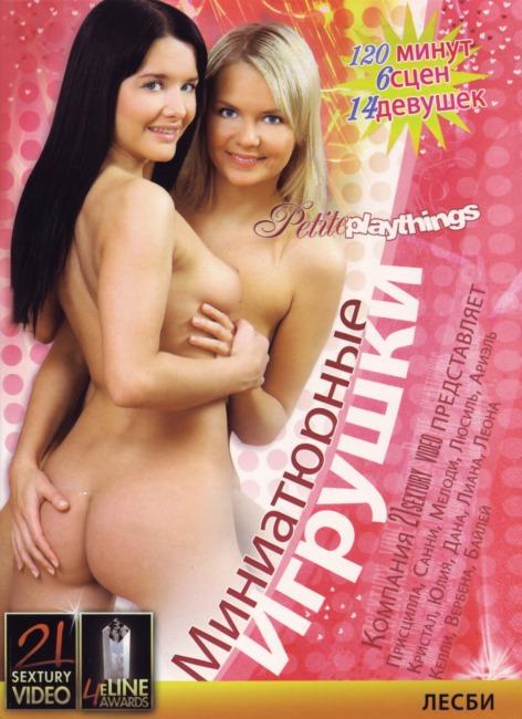 секс шоп магазин интимного и эротического белья.